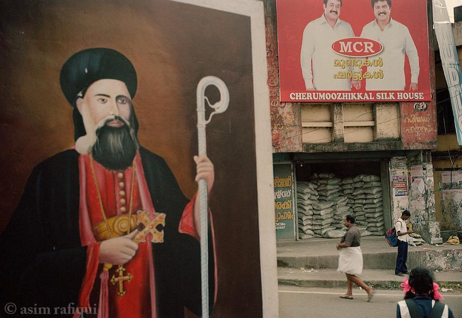 Street scene in Manarkand
