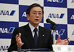 February 16, 2017, Tokyo, Japan - Japan's largest air carrier All Nippon Airways (ANA) president Osamu Shinobe speakes as ANA chief financial officer Yuji Hirako is appointed to the new president of the ANA in Tokyo on Thursday, February 16, 2017. Hirako will become president of ANA on April 1 while Shinobe will become vice chairman of ANA Holdings.   (Photo by Yoshio Tsunoda/AFLO) LwX -ytd-