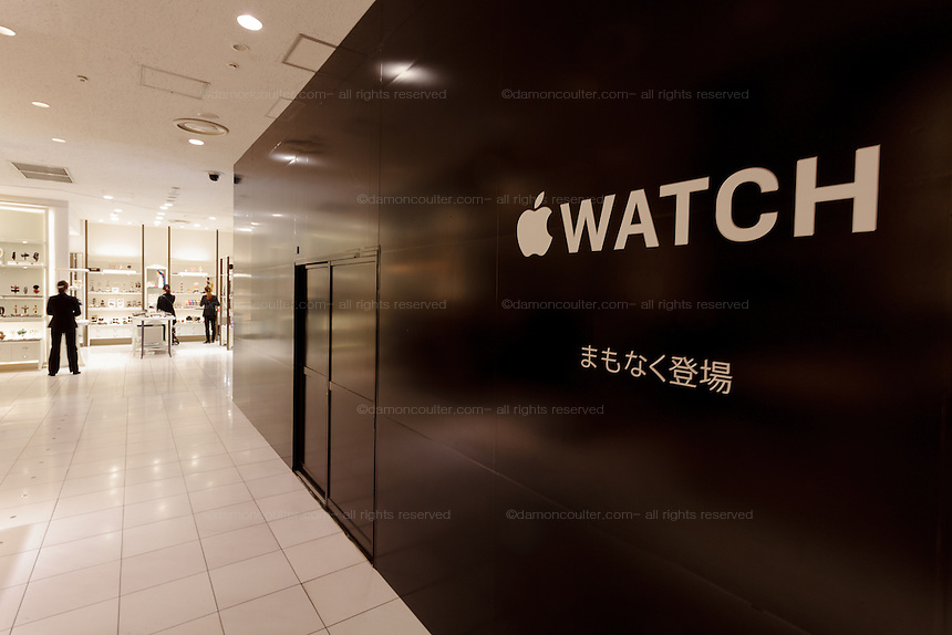 The new, as yet unopened Apple watch store , in Isetan Department Store in Shinjuku, Tokyo, Japan. Tuesday March 17th 2015  Japan is one of the 9 countries where the Apple Watch will be launched on April 24th