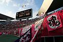 2015 J2 - Cerezo Osaka 0-1 Avispa Fukuoka