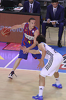 16.06.2013 Barcelona, Spain. Liga Endesa . Playoff game 4 Picture show Marcelinho Huertas in action during game between FC Barcelona against Real Madrid at Palau Blaugrana