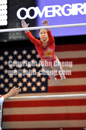 02/20/09 - Photo by John Cheng for USA Gymnastics.  Japanese gymnast Miki Uemura performs on Vault in a meet against Japan before the Tyson American Cup at Sears Centre Arena in Chicago.