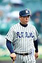 Teppei Azuma (Tsuruga Kehi),<br /> APRIL 1, 2015 - Baseball :<br /> Manager Teppei Azuma of Tsuruga Kehi before the 87th National High School Baseball Invitational Tournament final game between Tokai University Daiyon 1-3 Tsuruga Kehi at Koshien Stadium in Hyogo, Japan. (Photo by Katsuro Okazawa/AFLO)