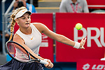 Dayana Yastremska of Ukraine competes against Wang Qiang of China during the singles final match the Victoria Park Tennis Stadium on 14 October 2018 in Hong Kong, Hong Kong.