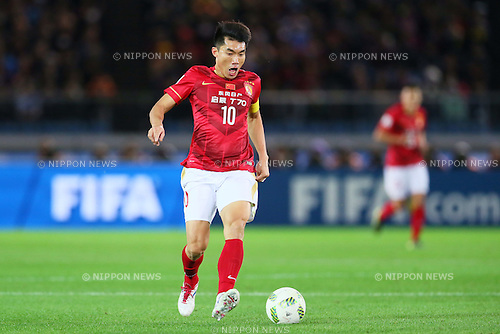Zheng Zhi (Evergrande), <br /> DECEMBER 17, 2015 - Football / Soccer : <br /> FIFA Club World Cup Japan 2015 <br /> semi-final match between Barcelona 3-0 Guangzhou Evergrande <br /> at Yokohama International Stadium in Kanagawa, Japan.<br /> (Photo by Yohei Osada/AFLO SPORT)
