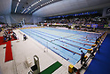 Swimming: 2014 All-Japan Inter High School Championships