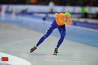 SCHAATSEN: HEERENVEEN: Thialf, World Cup, 03-12-11, 10.000m A, Bob de Vries NED, ©foto: Martin de Jong