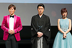 (L to R) Fashion producer Koji Uematsu, kabuki actor Matsuya Onoe and singer / actress Sayaka Kanda attend the Princess Beauty Festival for the 35th anniversary of 25ans women's magazine on October 3, 2015, Tokyo, Japan. The event introduces beauty methods and the latest cosmetic products with celebrities and guests. (Photo by Rodrigo Reyes Marin/AFLO)