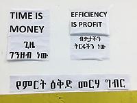 ETHIOPIA , Southern Nations, Hawassa or Awasa, Hawassa Industrial Park, chinese-built for the ethiopian government to attract foreign investors with low rent and tax free to establish a textile industry and create thousands of new jobs, taiwanese company Everest Textile Co. Ltd.  / AETHIOPIEN, Hawassa, Industriepark, gebaut durch chinesische Firmen fuer die ethiopische Regierung um die Hallen fuer Textilbetriebe von Investoren zu vermieten, taiwanesische Firma Everest Textile Co. Ltd.