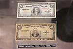 Old Paper Money, José Martí Memorial