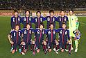 U-23U-23 Japan National Team Group Line-Up (JPN), March 14, 2012 - Football / Soccer : 2012 London Olympics Asian Qualifiers Final Round, Group C .Match between U-23 Japan 2-0 U-23 Bahrain at National Stadium, Tokyo, Japan. (Photo by Daiju Kitamura/AFLO SPORT) [1045]