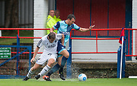 Will De Havilland of Wycombe Wanderers & Jake Gallagher of Aldershot Town during the pre season friendly match between Aldershot Town and Wycombe Wanderers at the EBB Stadium, Aldershot, England on 22 July 2017. Photo by Andy Rowland.