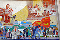 Propaganda poster in the Pyongyang film studios and sets, North Korea.