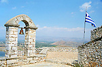 Ruins of Palamidi fortress bell in Nafplion Greece Europe