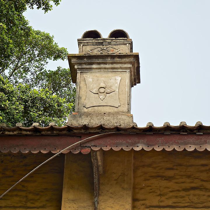 Chimney On The Main Station Building, Sanshui (Samshui).