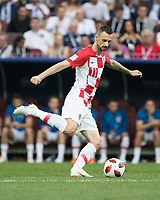Moscow, Russia- July 15, 2018: Luzhniki Stadium, France vs Croatia, finals of the 2018 FIFA World Cup.  Final score France 4, Croatia 2.