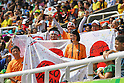 Japan's fans (JPN), <br /> SEPTEMBER 11, 2016 - Athletics : <br /> Men's 5000m T54 Final<br /> at Olympic Stadium<br /> during the Rio 2016 Paralympic Games in Rio de Janeiro, Brazil.<br /> (Photo by AFLO SPORT)