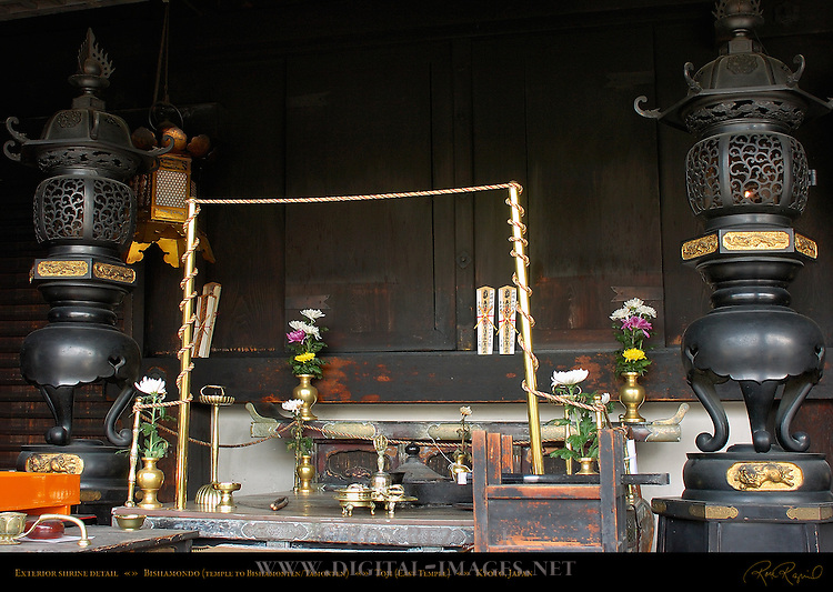 Exterior Shrine Detail, Bishamondo Temple to Bishamon Tamonten, Toji East Temple, Kyoto, Japan