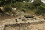 Israel, Upper Galilee. An ancient winepress in Hurbat Manot