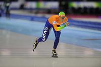 SCHAATSEN: HEERENVEEN: Thialf, World Cup, 02-12-11, 5000m A, Linda de Vries NED, ©foto: Martin de Jong