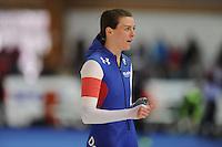 SCHAATSEN: ERFURT: Gunda Niemann Stirnemann Eishalle, 21-03-2015, ISU World Cup Final 2014/2015, Heather Richardson (USA), ©foto Martin de Jong