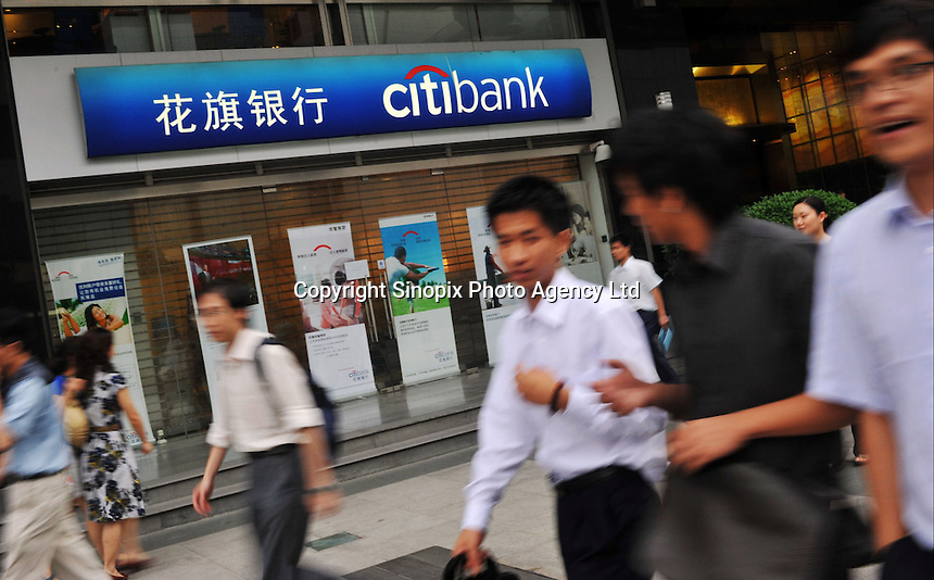A branch of citibank in Guangzhou, China. .