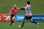 Tanner Vili kicks for territory. Air New Zealand Air NZ Cup warm-up rugby game between the Counties Manukau Steelers & Tasman Mako's, played at Growers Stadium Pukekohe on Sunday July 20th 2008..Counties Manukau won the match 30 - 7.