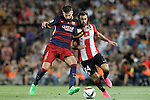 FC Barcelona's Gerard Pique (l) and Athletic de Bilbao's Mikel Balenziaga during Supercup of Spain 2nd match.August 17,2015. (ALTERPHOTOS/Acero)