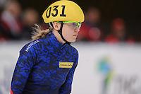 "SHORT TRACK: MOSCOW: Speed Skating Centre ""Krylatskoe"", 14-03-2015, ISU World Short Track Speed Skating Championships 2015, Arianna FONTANA (#031 | ITA), ©photo Martin de Jong"