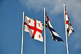 Nationalfahne von Georgien und Fahne von Adscharien. / National flag Georgia.