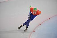 SCHAATSEN: HAMAR: Vikingskipet, 12-01-2014, Essent ISU European Championship Allround, ©foto Martin de Jong