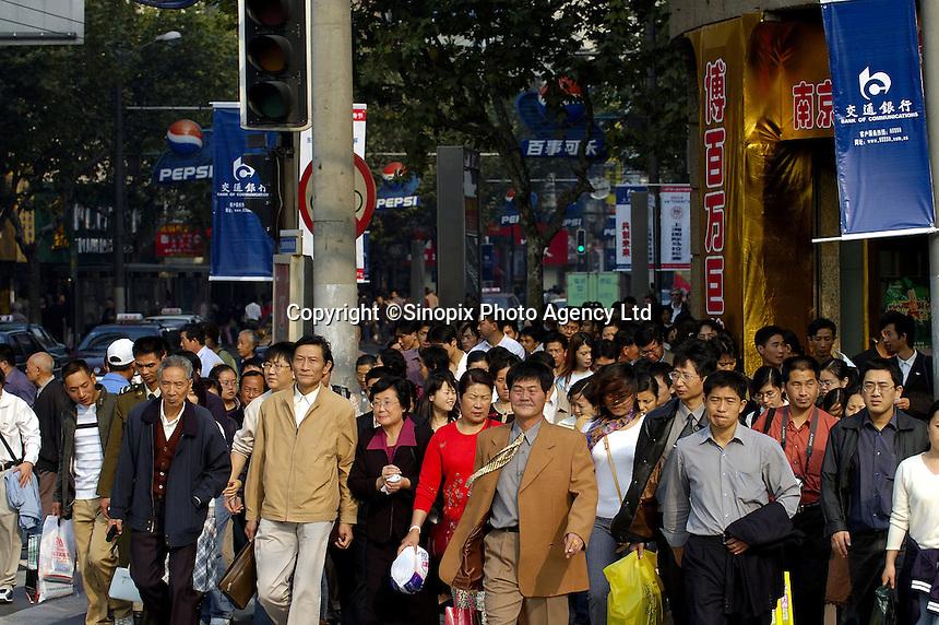Weekend shopping crowds and advertising on Nanjing Lu.