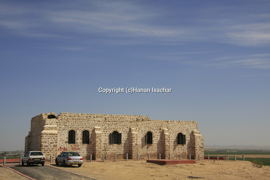 Israel, Northern Negev. The Turkish guard post at Park Ofakim in Besor region