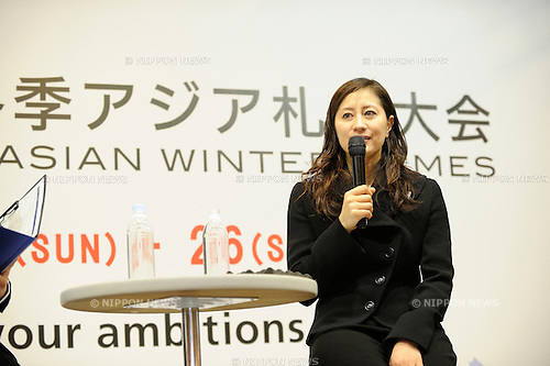 Tomoka Takeuchi, APRIL 23, 2016 : The promotional event for the 2017 Sapporo Asian Winter Games holds at central Sappopo, Japan. The event marks 300 days until the 2017 Sapporo Asian Winter Games. (Photo by Hiroyuki Sato/AFLO)
