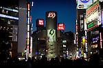 (Eng) Tokyo, March 8, 2010 - The &quot;109&quot; building, Shibuya's  fashion temple.<br /> <br /> (Fr)Tokyo, 8 mars 2010 - Le batiment du &quot;109&quot;, temple de la mode pour adolescente dans le quartier de Shibuya.
