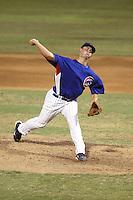 Corbin Hoffner - 2012 AZL Cubs (Bill Mitchell)
