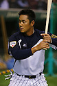 Ginji (JPN), <br /> NOVEMBER 15, 2014 - Baseball : <br /> 2014 All Star Series Game 3 between Japan 4-0 MLB All Stars <br /> at Tokyo Dome in Tokyo, Japan. <br /> (Photo by Shingo Ito/AFLO SPORT)[1195]