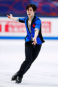 24th March 2018, Mediolanum Forum, Milan, Italy;  Keiji Tanaka (JPN), MARCH 24, 2018 - Figure Skating : ISU World Figure Skating Championship  Men's Free Skating at Mediolanum Forum in Milan, Italy.