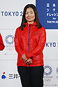 Mami Tani (JPN), SEPTEMBER 20, 2016 : The Tokyo 2020 Organising Committee and Mitsui Fudosan held a Opening ceremoy of Nihonbashi City dressing in Tokyo, Japan. Japanese Olympian and Paralympian photos and movies were exhibited in the Nihonbashi in Tokyo, Japan.  (Photo by Yusuke Nakanishi/AFLO SPORT)