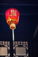 Yangzhou, Jiangsu, China.  Traditional Red Lantern Decorating the 19th-century Salt merchant's House of Lu Shaoxu.