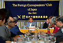 May 29, 2012, Tokyo, Japan - Tokyo Gov. Shintaro Ishihara speaks eloquently during a news conference at the Foreign Correspondents Club of Japan on Tuesday, May 29, 2012. At 79, Ishihara is at the forefront of its campaign to host the 2020 Summer Olympic Games. (Photo by Natsuki Sakai/AFLO) AYF -mis-