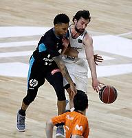 2018.04.29 ACB Club Estudiantes VS Real Madrid Baloncesto