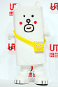 "The character Motchy The Kakkoi-inu poses for the cameras during a special Uniqlo media event to promote the ""UTme!"" smart phone application on April 28, 2015. The application allows customers to upload their own designs to sell through ""UTme! Market"". Customers also can select new effects, characters and designs from Coca-Cola, Mottchy the Kakkoii-inu and fashion magazine Non-no. (Photo by Rodrigo Reyes Marin/AFLO)"