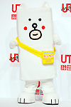 """The character Motchy The Kakkoi-inu poses for the cameras during a special Uniqlo media event to promote the """"UTme!"""" smart phone application on April 28, 2015. The application allows customers to upload their own designs to sell through """"UTme! Market"""". Customers also can select new effects, characters and designs from Coca-Cola, Mottchy the Kakkoii-inu and fashion magazine Non-no. (Photo by Rodrigo Reyes Marin/AFLO)"""