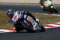 July 2, 2010 - Catalunya, Spain - Japanese rider Wataru Yoshikawa (Fiat Yamaha Team) powers his bike during the Catalunya Grand Prix on July 2, 2010. (Photo Andrew Northcott/Nippon News).