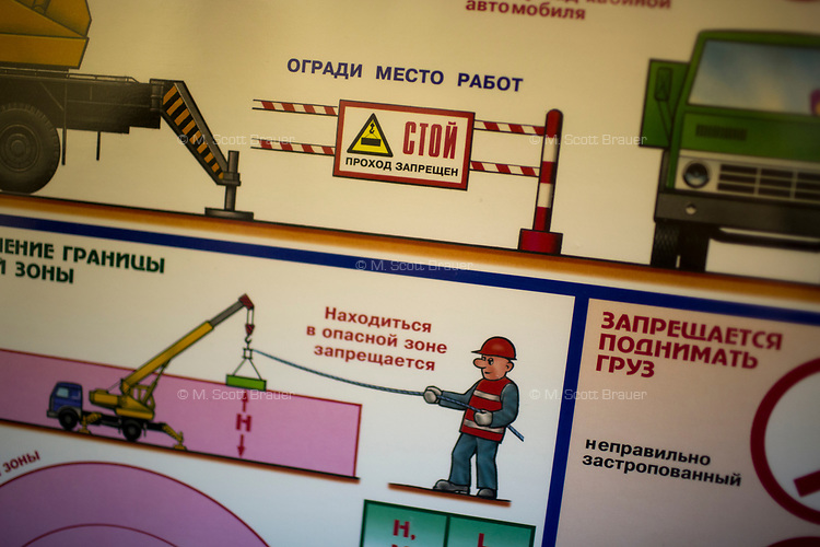 Employee safety posters are seen in a Bashneft oil refinery in Ufa, Bashkortostan, Russia. The area is a major oil and gas producing region in the country.