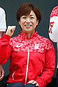 Wakako Tsuchida (JPN), MAY 26, 2016 - : A press conference about presentation of Japan national team official sportswear for Rio de Janeiro Olympics 2016 in Tokyo, Japan. (Photo by Sho Tamura/AFLO SPORT)