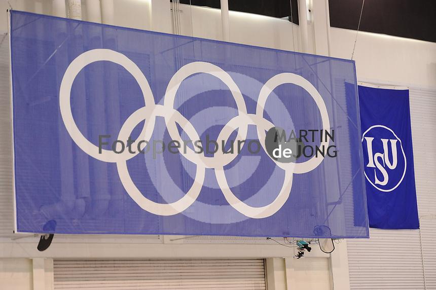 SPEEDSKATING: SALT LAKE CITY: 06-12-2017, Utah Olympic Oval, ISU World Cup, training, photo Martin de Jong