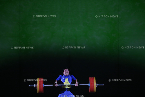 General view, <br /> MAY 21, 2016 - Weightlifting : <br /> All Japan Weightlifting Championship 2016 Men's -69kg <br /> at Yamanashi Municipal Gymnasium, Yamanashi, Japan. <br /> (Photo by AFLO SPORT)