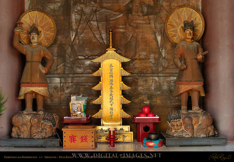Tamonten and Komokuten, Shitenno Deva Kings, Gojunoto 5-story Pagoda, Vestibule Display, Shitennoji, Osaka, Japan